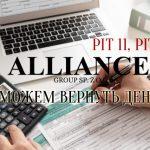 PIT в Польше возврат налога в 2020 году